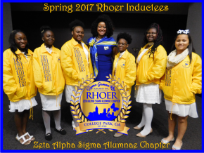 Welcome to the Rhoer Club!