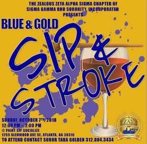 Blue and Gold Sip &Stroke