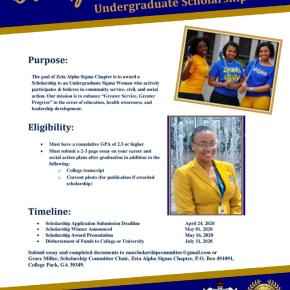 Dr. Myrtle Turner Harris Undergraduate Scholarship Announcement